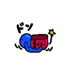 青いやつ3(日本語バージョン)(個別スタンプ:22)