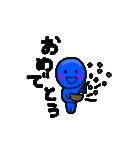 青いやつ3(日本語バージョン)(個別スタンプ:23)