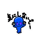 青いやつ3(日本語バージョン)(個別スタンプ:24)
