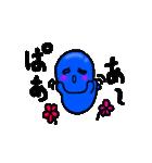 青いやつ3(日本語バージョン)(個別スタンプ:27)