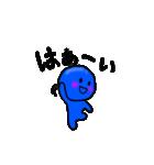 青いやつ3(日本語バージョン)(個別スタンプ:28)