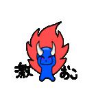 青いやつ3(日本語バージョン)(個別スタンプ:31)