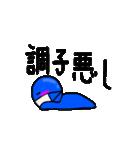 青いやつ3(日本語バージョン)(個別スタンプ:34)