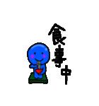 青いやつ3(日本語バージョン)(個別スタンプ:35)