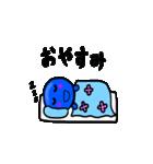 青いやつ3(日本語バージョン)(個別スタンプ:36)