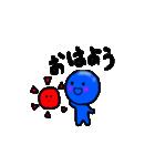青いやつ3(日本語バージョン)(個別スタンプ:37)