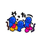 青いやつ3(日本語バージョン)(個別スタンプ:38)
