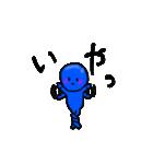 青いやつ3(日本語バージョン)(個別スタンプ:40)