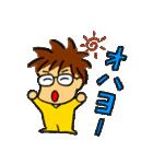 ちょっと昭和なお兄さん(個別スタンプ:1)