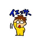 ちょっと昭和なお兄さん(個別スタンプ:7)
