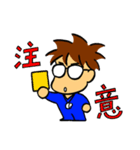 ちょっと昭和なお兄さん(個別スタンプ:8)