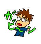 ちょっと昭和なお兄さん(個別スタンプ:18)