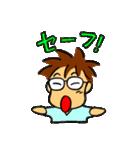 ちょっと昭和なお兄さん(個別スタンプ:27)