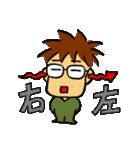 ちょっと昭和なお兄さん(個別スタンプ:34)