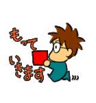 ちょっと昭和なお兄さん(個別スタンプ:35)