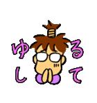 ちょっと昭和なお兄さん(個別スタンプ:36)