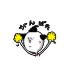 キモカワ星(個別スタンプ:07)