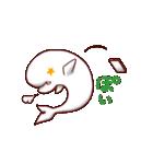 白イルカのベルカちゃん(個別スタンプ:3)