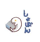 白イルカのベルカちゃん(個別スタンプ:25)