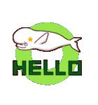 白イルカのベルカちゃん(個別スタンプ:35)