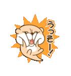 かわうそくん日和(個別スタンプ:30)