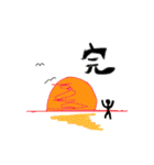 ドラマチック空手劇場(個別スタンプ:40)