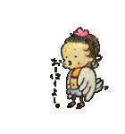 りーたん と うーしゃん(個別スタンプ:02)