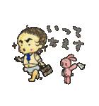 りーたん と うーしゃん(個別スタンプ:03)