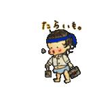 りーたん と うーしゃん(個別スタンプ:04)