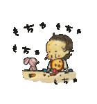 りーたん と うーしゃん(個別スタンプ:05)