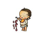 りーたん と うーしゃん(個別スタンプ:09)