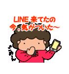 【おかん必携!】明快☆マザーズスタンプ3(個別スタンプ:01)