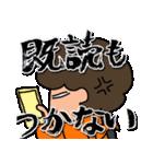 【おかん必携!】明快☆マザーズスタンプ3(個別スタンプ:02)