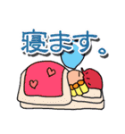 【おかん必携!】明快☆マザーズスタンプ3(個別スタンプ:03)