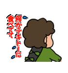 【おかん必携!】明快☆マザーズスタンプ3(個別スタンプ:04)
