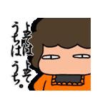 【おかん必携!】明快☆マザーズスタンプ3(個別スタンプ:05)