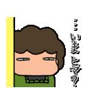 【おかん必携!】明快☆マザーズスタンプ3(個別スタンプ:06)