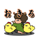 【おかん必携!】明快☆マザーズスタンプ3(個別スタンプ:09)
