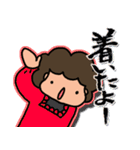 【おかん必携!】明快☆マザーズスタンプ3(個別スタンプ:10)