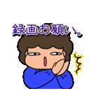 【おかん必携!】明快☆マザーズスタンプ3(個別スタンプ:11)
