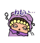 【おかん必携!】明快☆マザーズスタンプ3(個別スタンプ:12)