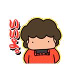 【おかん必携!】明快☆マザーズスタンプ3(個別スタンプ:13)