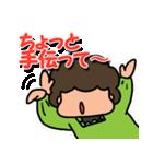 【おかん必携!】明快☆マザーズスタンプ3(個別スタンプ:15)