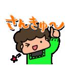 【おかん必携!】明快☆マザーズスタンプ3(個別スタンプ:16)