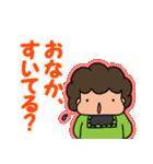 【おかん必携!】明快☆マザーズスタンプ3(個別スタンプ:19)