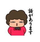 【おかん必携!】明快☆マザーズスタンプ3(個別スタンプ:21)