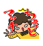 【おかん必携!】明快☆マザーズスタンプ3(個別スタンプ:23)