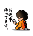 【おかん必携!】明快☆マザーズスタンプ3(個別スタンプ:26)