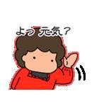 【おかん必携!】明快☆マザーズスタンプ3(個別スタンプ:28)