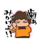 【おかん必携!】明快☆マザーズスタンプ3(個別スタンプ:29)